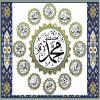 بارہ خلیفے صرف مذہب شیعہ بارہ امامی کی بنیاد پر ممکن